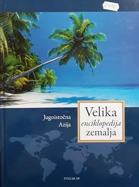 Velika enciklopedija zemalja 10 -  Jugoistočna Azija