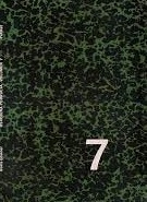 Osvojena područja (volumen 7)