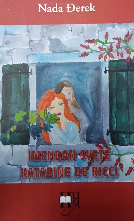 Imendan svete Katarine de Ricci