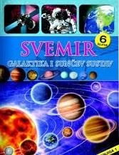 Svemir (knj.1) : Galaktika i Sunčev sustav