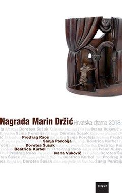 Nagrada Marin Držić Hrvatska drama 2018.