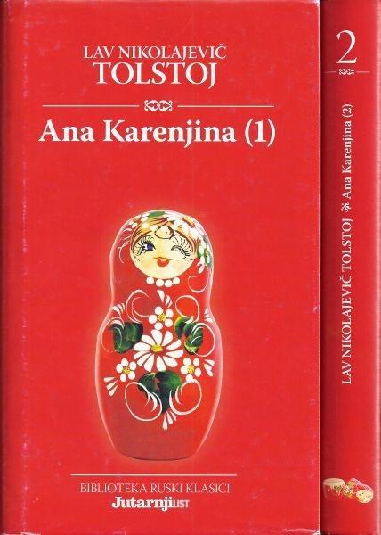 Ana Karenjina (1. dio)