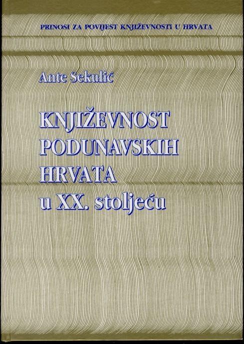 Književnost podunavskih Hrvata u XX. stoljeću