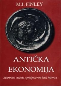 Antička ekonomija