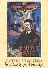 Bartol Kašić i četiri stoljeća hrvatskoga jezikoslovlja
