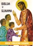 Biblija u slikama kroz crkvenu godinu : za djecu, mlade, roditelje i odgojitelje