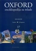 Oxford enciklopedija za mlade  ( svezak XVII )