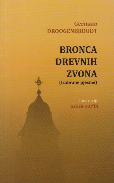 Bronca drevnih zvona