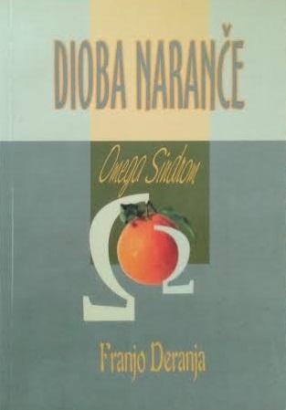 Dioba naranče