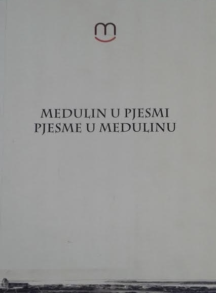 Medulin u pjesmi, pjesme u Medulinu + 1 CD