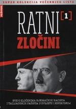 1 : Sve o zločinima njemačkih nacista i talijanskih fašista u svijetu i u Hrvatskoj