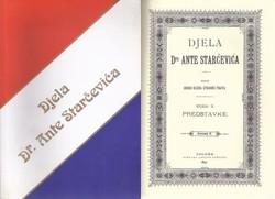 Djela dr. Ante Starčevića 2. - Predstavke  (pretisak iz 1893.)
