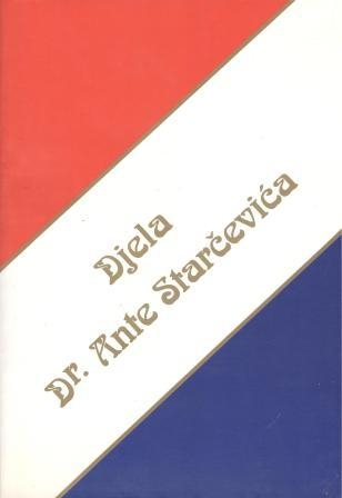 Ustavi Francezke - Djela dr.Ante Starčevića 5. (pretisak iz 1889)
