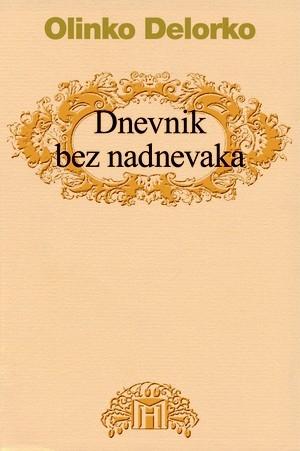 Dnevnik bez nadnevaka : poglavlja umjetničke proze