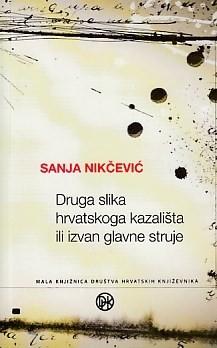 Druga slika hrvatskoga kazališta ili izvan glavne struje