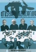 Društveni inženjering : vodič za razotkrivanje manipulacije društvom na globalnoj razini