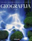 Velika enciklopedija za djecu 17 - Geografija (1.dio)