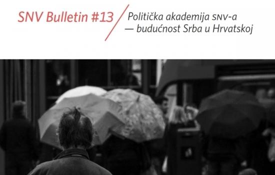 Politička akademija SNV-a-Budućnost Srba u Hrvatskoj