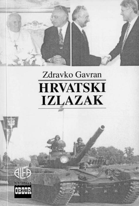 Hrvatski izlazak