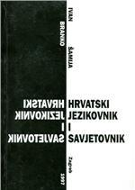 Hrvatski jezikovnik i savjetovnik
