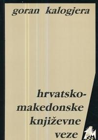 Hrvatsko-makedonske književne veze