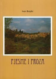 Pjesme i proza iz moje mladosti : (1938.-1945.)