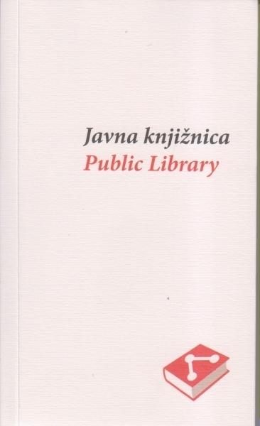 Javna knjižnica = Public library