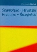 Univerzalni rječnik: Španjolsko-hrvatski, hrvatsko-španjolski