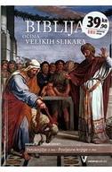 Biblija očima velikih slikara - Knj. 2 : Stari zavjet : Petoknjižje (drugi dio) : Povijesne knjige (prvi dio)