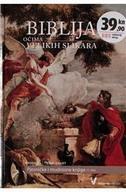 Biblija očima velikih slikara - Knj. 5 : Stari zavjet : Pjesničke i mudrosne knjige (prvi dio)
