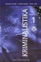 Kriminalistika (knjiga 1)