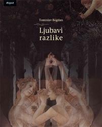 Ljubavi razlike : tekstualni subjekt u hrvatskoj ljubavnoj lirici 15. i 16. stoljeća