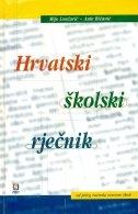 Hrvatski školski rječnik