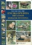 Enciklopedija hrvatskih domaćih životinja