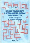Etičke vrijednosti i gospodarski značaj zadrugarstva : hrvatsko zadrugarstvo na povijesnim razmeđima