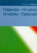 Univerzalni rječnik: talijansko-hrvatski, hrvatsko-talijanski