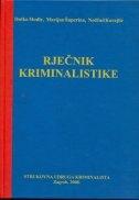 Rječnik kriminalistike