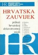 Hrvatska zauvijek : prilozi hrvatskoj državotvornoj misli