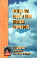 Sathya Sai odgoj u duhu ljudskih vrijednosti : iz predavanja Bhagavana Sri Sathya Sai Babe