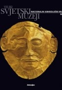 Nacionalni arheološki muzej - Atena