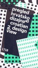Pregled hrvatskog dizajna 17/18.