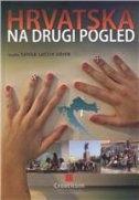 HRVATSKA NA DRUGI POGLED - Udžbenik hrvatske kulture i društva