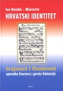 Hrvatski identitet : trajnost i fluidnost