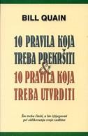 10 pravila koja treba prekršiti & 10 pravila koja treba utvrditi