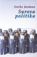 Surova politika