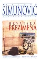 Hrvatska prezimena