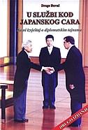 U službi kod japanskog Cara : javni izvještaj o diplomatskim tajnama