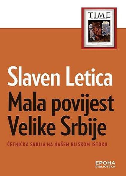 Mala povijest Velike Srbije