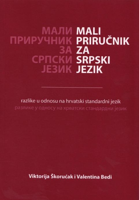 Mali priručnik za srpski jezik : razlike u odnosu na hrvatski standardni jezik