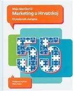 Marketing u Hrvatskoj : 55 poslovnih slučajeva